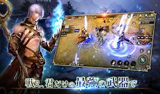 ロハンM -ハクスラMMO RPG-のおすすめ画像3