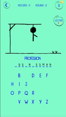 Hang Stickman Rushのおすすめ画像3