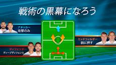 オンライン・サッカー・マネージャー(OSM) - 20/21のおすすめ画像3