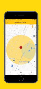 Такси Город – онлайн заказ такси 4