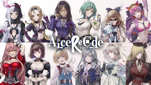 Alice Re:Code u30a2u30eau30b9u30ecu30b3u30fcu30c9uff08u3042u308au3059u308cu3053u30fcu3069uff09 screenshots 1