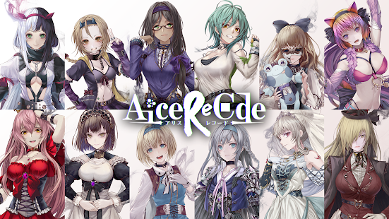 How to hack Alice Re:Code アリスレコード(ありすれこーど) for android free