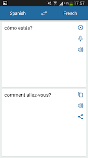 French Spanish Translator Screenshot