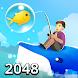 2048釣り - Androidアプリ