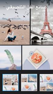 برنامج محرر الصور مع MagiCut ممحاة الخلفية مهكر Mod 4