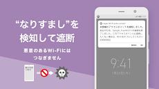 Japan Wi-Fi auto-connect フリーWiFi【ワイコネ】無料Wi-Fi 自動接続のおすすめ画像4