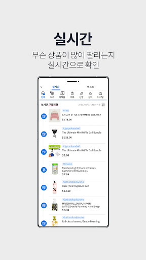 ubab0ud14cuc77c - ud574uc678uc9c1uad6cuc758 uc2dcuc791(ubc30uc1a1ub300ud589 No. 1) android2mod screenshots 5