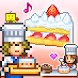 Bonbon Cakery - Androidアプリ