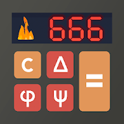 The Devil's Calculator: A Math Puzzle Game