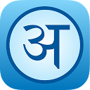 English Hindi Dictionary Free Offline Translate