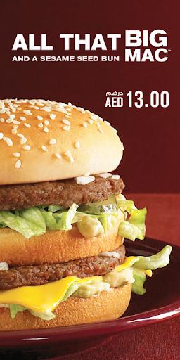 McDelivery UAE 3.2.6 (AE74) screenshots 1