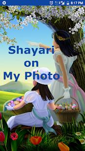 Shayari on My Photo