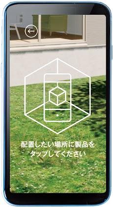 メタバガーデン|お庭をデザインするシミュレーションアプリのおすすめ画像5