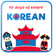 10 days of smart Korean