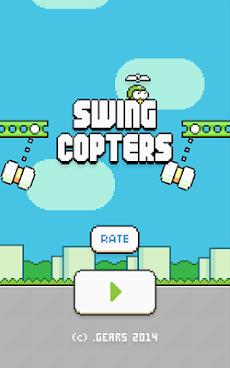 Swing Coptersのおすすめ画像5