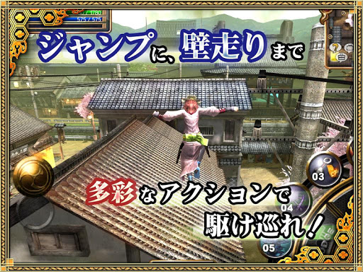 MMORPG u30a4u30b6u30cau30aeu30aau30f3u30e9u30a4u30f3u3010u8d85u723du5febu5fcdu8005u30a2u30afu30b7u30e7u30f3RPGu3011 2.8.0 screenshots 12