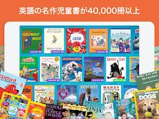 Epic 無制限に読める子供向けの本のおすすめ画像2