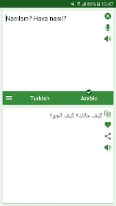 Turkish - Arabic Translator 4.7.4