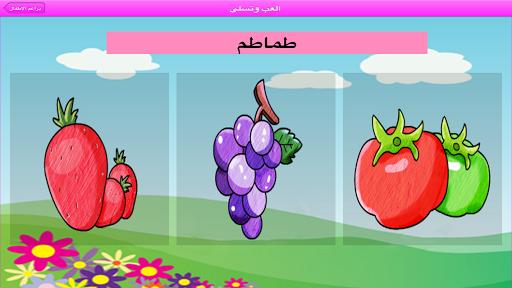 ABC Arabic for kids - u0644u0645u0633u0647 u0628u0631u0627u0639u0645 ,u0627u0644u062du0631u0648u0641 u0648u0627u0644u0627u0631u0642u0627u0645! 19.0 Screenshots 11