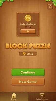 Block Puzzle Sudokuのおすすめ画像4