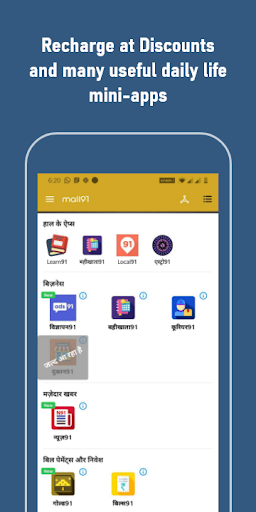 Mall91 - Earn by refer, Save on Shopping in Groups apktram screenshots 6