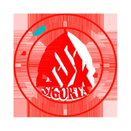 SSK Sorgulama Hizmetleri Apk 4