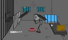 牢屋を破る,面白い冒険のおすすめ画像5