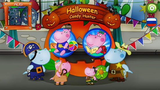 Halloween: Candy Hunter screenshots 17
