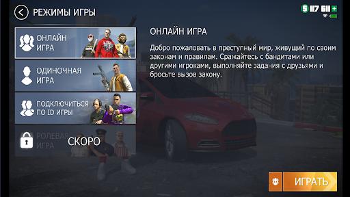 Grand Criminal Online: Heists in the criminal city screenshots 11