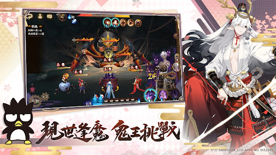 陰陽師Onmyoji 1.7.27 screenshots 4