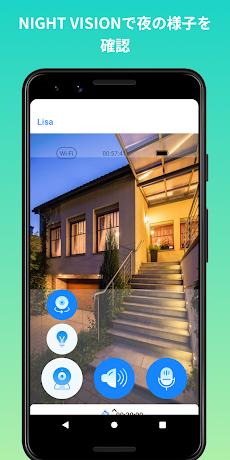 ホーム セキュリティ監視システム: 監視カメラのおすすめ画像2