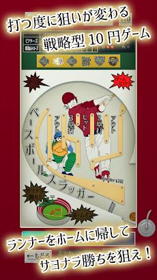 昭和レトロ10円ゲームコーナーのおすすめ画像4