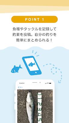 釣り情報ツリバカメラ - 釣果・釣り場・釣具・潮汐情報のおすすめ画像3