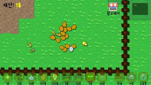 Chicken Craft apkpoly screenshots 3