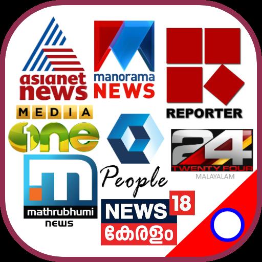 Malayalam News Live TV || Malayalam News Channels