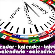 Almanac - 2021 Worlwide Holiday Calendar