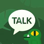 Con - KakaoTalk Theme