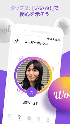 TapToDate - チャット、恋活、友達作りのおすすめ画像3