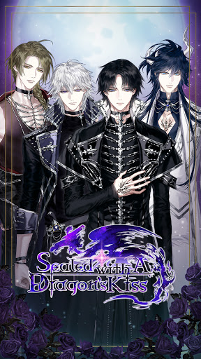 Sealed With a Dragon's Kiss: Otome Romance Game screenshots 1