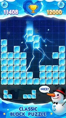 Block Puzzleのおすすめ画像1