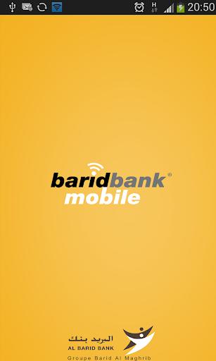BARID BANK MOBILE  screenshots 1