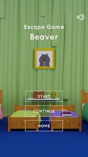Escape Game Basic