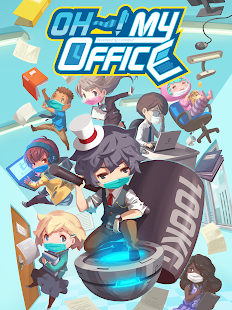 OH~! My Office - Boss Simulation Game Screenshot