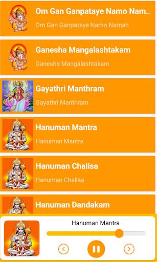 All Gods Wallpapers - Hindu Gods HD Wallpapers screenshots 5