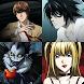 Death Note Quiz Game