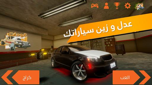 Télécharger Gratuit قومات - هجولة وسباقات mod apk screenshots 6