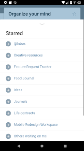WorkFlowy - Notes, Lists, Outlines Screenshot
