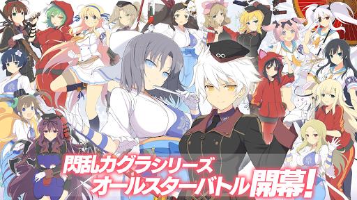 シノビマスター 閃乱カグラ NEW LINK 7.3.1 screenshots 2
