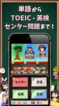 英語学習ゲーム 【英語物語】 英単語クイズアプリのおすすめ画像2