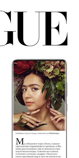Vogue Russia 3.1.1.105 Screenshots 11